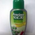 Реп`яхову олію. Догляд за волоссям