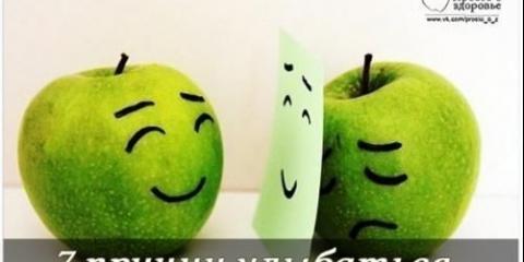 7 Причин посміхатися.
