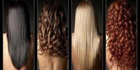 Бразильське кератинове випрямлення волосся. Новинка