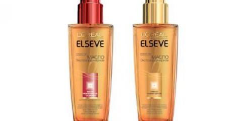 Переваги та недоліки масла для волосся elseve