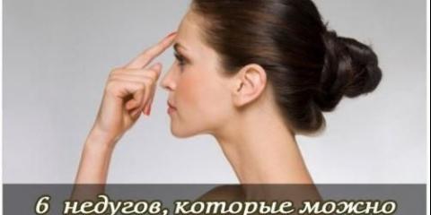 Лікування думками: 6 поширених недуг.