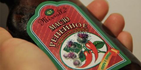 Маска для волосся з реп`яхову олію