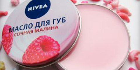 Масла для догляду за губами від нівеа