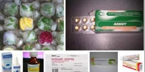 Нестандартні і дуже ефективні рецепти з аптеки!