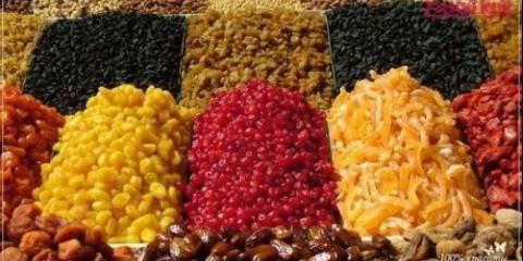 Про користь деяких сушених продуктів.
