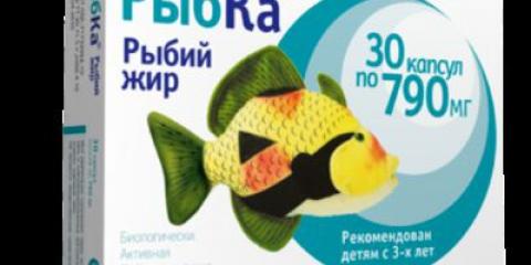 Риб`ячий жир для волосся: лікування зсередини і зовні