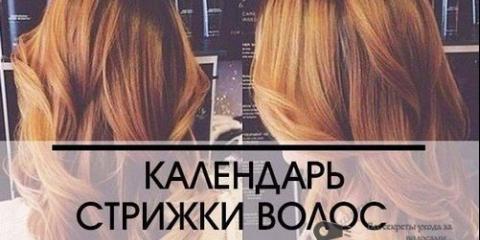 Арганова олія для зміцнення і зростання волосся