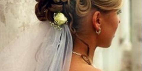 Шикарна весільна зачіска?