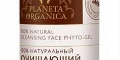Топ - 5 засобів для проблемної шкіри від planeta organica.