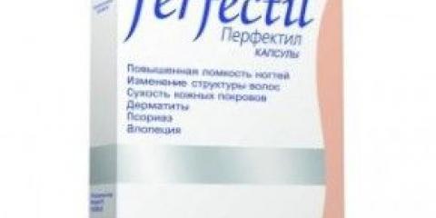 Вітаміни для волосся перфектил: краса під контролем