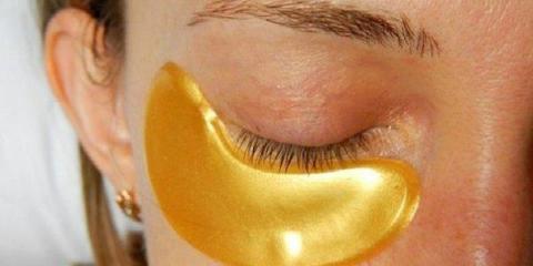 Золота маска для шкіри навколо очей!